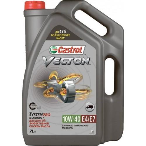 CASTROL Vecton E4/E7 10W40, 7 литров