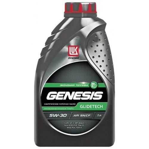 Моторное масло ЛУКОЙЛ GENESIS GLIDETECH 5W30, 1 литр, синтетическое