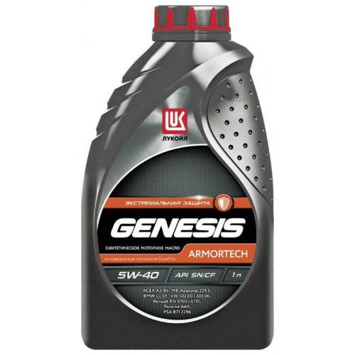 ЛУКОЙЛ GENESIS ARMORTECH 5W40, 1 литр