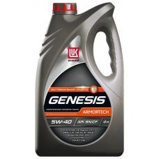 ЛУКОЙЛ GENESIS ARMORTECH 5W40, 4 литра