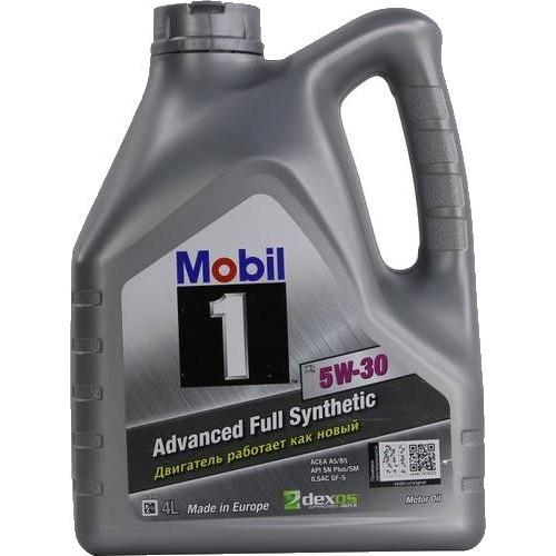 Моторное масло MOBIL 1 x1 5W30, 4 литра,
