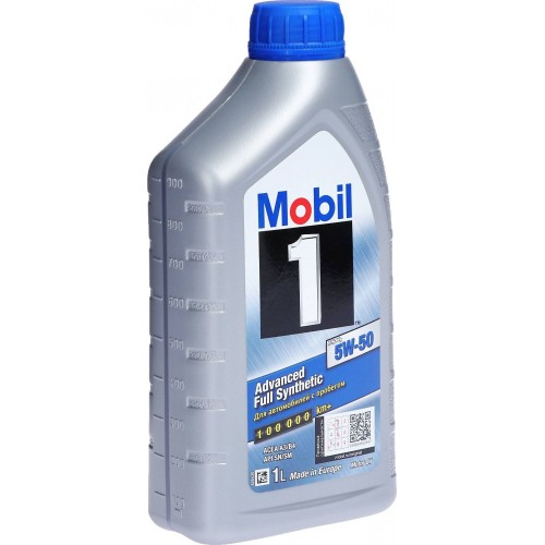 Моторное масло MOBIL 1 FS X1 5W50, 1 литр,