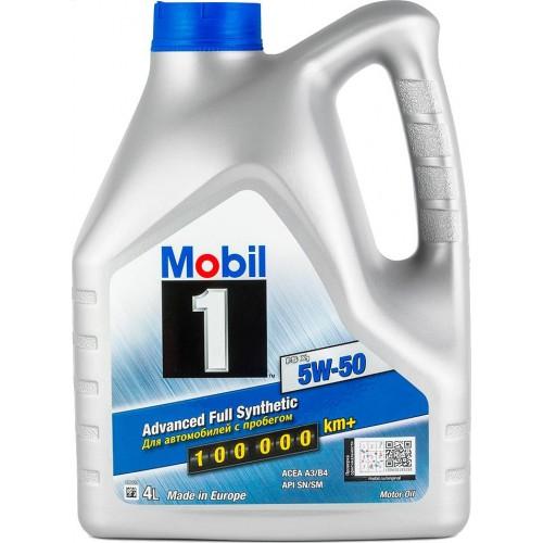 Моторное масло MOBIL 1 FS X1 5W50, 4 литра, синтетическое