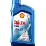 SHELL Helix HX7 10W40, 1 литр