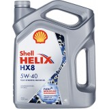 SHELL Helix HX8 Synthetic 5W40, 4 литра