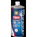 SUZUKI ECSTAR/MOTOR OIL 5W30, 1 литр