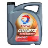 TOTAL QUARTZ 9000 ENERGY 5W40, 4 литра