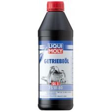 Полусинтетическое трансмиссионное масло Getriebeoil 75W-80